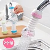 2 個裝家用可旋轉水龍頭防濺花灑過濾器過濾嘴自來水節水器濾水器