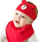 嬰兒帽子夏季薄款0-3-12個月新生兒護囟門鹵門帽寶寶空頂涼帽胎帽 ◣歐韓時代◥