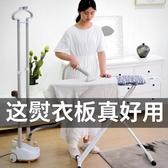 熨衣板燙衣板家用折疊熨燙板燙衣架大熨斗墊板高檔熨衣服板架  免運快速出貨