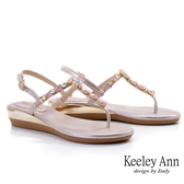 Keeley Ann極簡魅力 MIT浪漫女神水鑽楔型夾腳涼鞋(粉紅色)