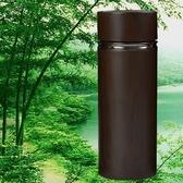 紫砂保溫瓶-不鏽鋼養身商務旅行隨身攜帶保溫杯3色71f20【時尚巴黎】