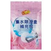 最划算集水袋除濕盒補充包-玫瑰香400ml*3入/袋【愛買】