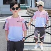 男童帥氣運動套裝夏裝2020新款小孩童裝短袖大童15歲兒童休閒潮 yu12619『紅袖伊人』