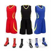 新款專業比賽訓練籃球服套裝 mj3391【極致男人】