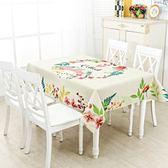 家用長方形茶幾桌布餐桌布台布加厚棉麻布藝桌布【新店開業八八折鉅惠】