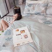 【預購】親密花語  D2雙人床包雙人薄被套四件組 100%精梳棉(60支) 台灣製 棉床本舖