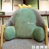 ins座椅抱枕可愛靠背墊靠枕辦公室床頭腰枕護腰靠墊腰墊椅子枕頭  自由角落