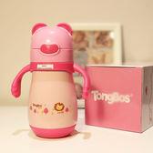 寶寶保溫奶瓶正品兩用防摔嬰兒新生兒304不銹鋼兒童吸管保暖奶壺 萬聖節