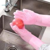 洗碗手套女硅膠魔術家務多功能防水清洗抖音神器廚房加厚防燙 深藏blue