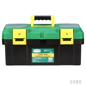 塑料工具箱 家用收納箱盒多功能維修車載箱耐用 QX12199 『男神港灣』