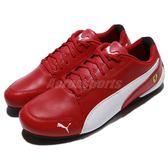 Puma SF Drift Cat 7 紅 白 法拉利 賽車鞋 皮面 男鞋 女鞋 休閒鞋【PUMP306】 30599801