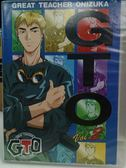 影音專賣店-B22-074-正版VCD*動畫【麻辣教師GTO 2-一位老師的誕生】-日語發音
