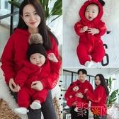 親子裝冬裝母子裝母女裝全家裝衛衣外套【聚可愛】