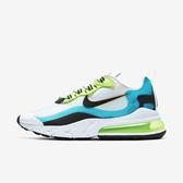 Nike Air Max 270 React Se [CT1265-300] 男鞋 運動 慢跑 籃球 緩震 穿搭 水藍