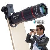 手機望遠鏡頭手機長焦高清外置攝像頭演唱會鏡頭手機iPhone華為通 教主雜物間