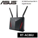 【免運費】ASUS 華碩 RT-AC86...