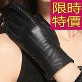 觸控手套-時尚細緻俏麗素面真皮革女手套 63d35[巴黎精品]