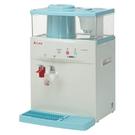 元山 蒸汽式溫熱開飲機 YS-8369DW 11.5L大容量水箱