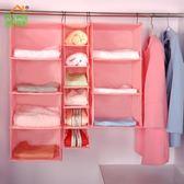 除舊佈新 宿舍抽屜式牛津布掛鉤懸掛式衣櫃收納掛袋衣櫥多層掛式整理收納
