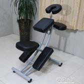 紋身椅多功能折疊式按摩椅推拿椅刮痧椅針灸保健滿背刺青椅美容床QM『櫻花小屋』