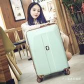 行李箱密碼拉桿箱20寸旅行箱萬向輪【大小姐韓風館】