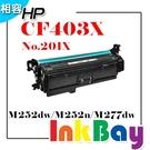 HP CF403A / CF403X /...