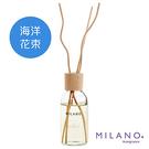 MILANO 淳淨香氛馨香竹單瓶組(海洋花束)