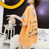露背上衣 小心機露背短袖T恤女中長款夏裝韓版寬鬆大版設計感洋氣半袖上衣