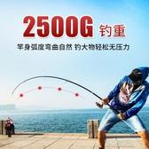 釣魚竿守候者海竿套裝超輕超硬全套遠投竿專業甩桿拋竿紡車輪海釣竿巨紓困振興