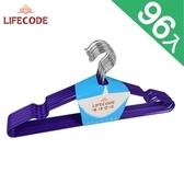 【LIFECODE】浸塑防滑衣架/三角衣架-紫色(96入)