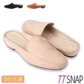 穆勒鞋-TTSNAP 簡約線條半拖拉長修飾方頭鞋 黑/棕/杏