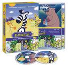 (英國動畫) 動物園道64號 DVD [第三季:BOX4: 66~78集] ( 64 Zoo Lane ) ※附動物百科卡、動物毛巾