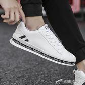 帆布鞋 春季休閒平板鞋男韓版潮流小白潮鞋百搭潮透氣運動男鞋子 辛瑞拉