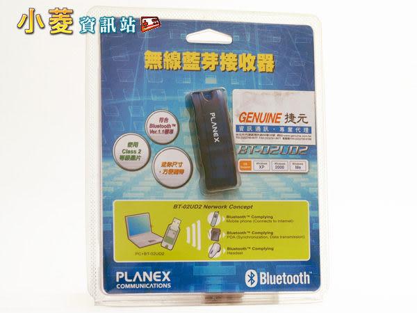 《庫存出清》【PCi 久森 USB2.0 BT-02UD2 藍芽接收器】全新品,出清價