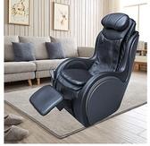 日本原裝進口富士按摩椅家用新款小型按摩椅墊沙發老人全身多功能 定制110V電壓 MKS快速出貨