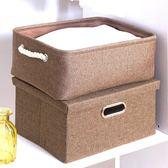 折疊布藝收納筐盒箱臟衣服儲物框玩具桌面家用籃子衣櫃零食整理CY 韓風物語