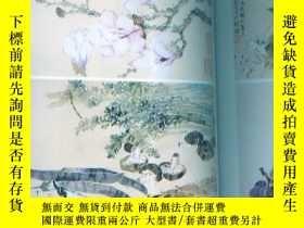 二手書博民逛書店罕見藝術家[2009 2;總第61期]Y11521 <藝術