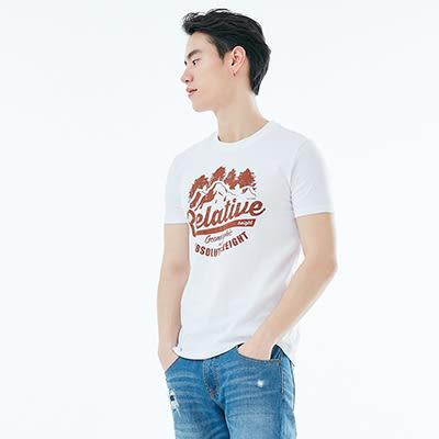 【101原創】短袖T恤-改變-男女適穿-9601020