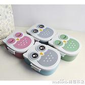 時尚可愛貓頭鷹飯盒男女小學生塑料餐盒卡通動物微波爐便當盒 美芭