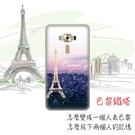 華碩 asus ZneFone 3 Deluxe 旗艦機 5.7吋 ZS570KL Z016D 手機殼 軟殼 保護套 巴黎鐵塔