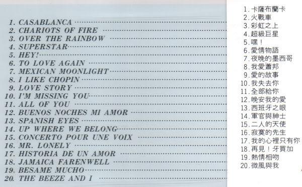 國際標準舞曲 5  倫巴 CD (音樂影片購)