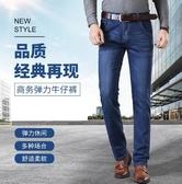 牛仔褲新品時尚牛仔褲男修身直筒男士彈力休閒長褲子男正韓潮流 快速出貨