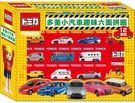 多美小汽車趣味六面拼圖(12塊)【含淚出清再折$10】/ 3D立體積木 親子 幼兒玩具 益智教材