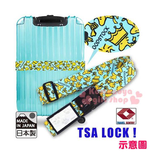 〔小禮堂〕史努比 日製旅行箱束帶《藍.糊塗塔克滿版》TSA海關鎖設計4945571-24316
