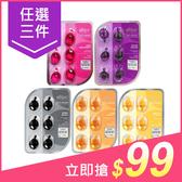 【任3件$99】印尼 ellips 順髮油/膠囊式護髮油(1mlx6粒) 5款可選【小三美日】