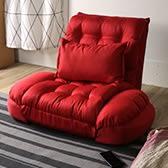 多功能單人/雙人沙發床