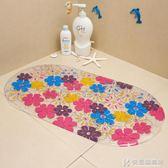 浴室PVC防滑墊 淋浴房洗澡帶吸盤防滑墊浴缸墊 衛生間地墊 NMS快意購物網