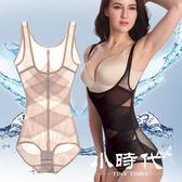 塑身馬甲 腰夾/束腰 薄款舒適產后收腹收腰收背內衣連體