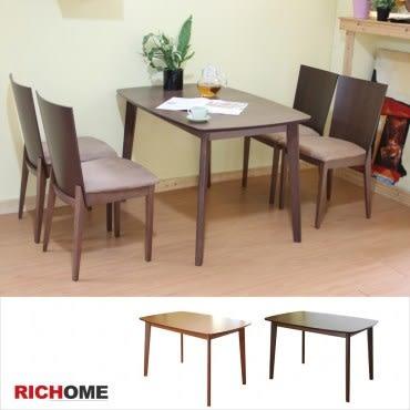 【RICHOME】405款可延伸實木餐桌(寬80)-胡桃