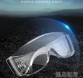 透明護目防寒鏡防風防塵防霧眼罩透氣防飛濺兒童密封防護眼鏡網紅 遇见初晴